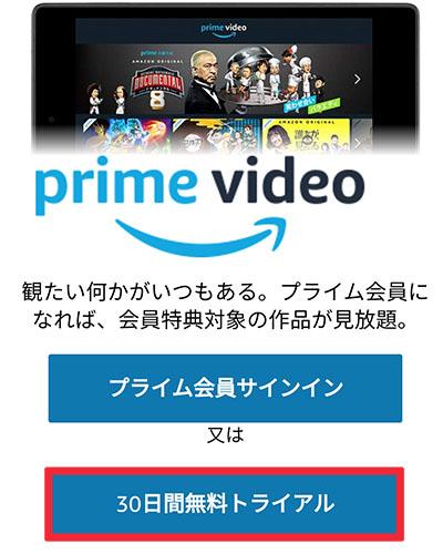 Amazon登録画像1