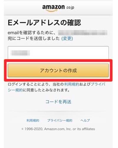 Amazon登録画像4