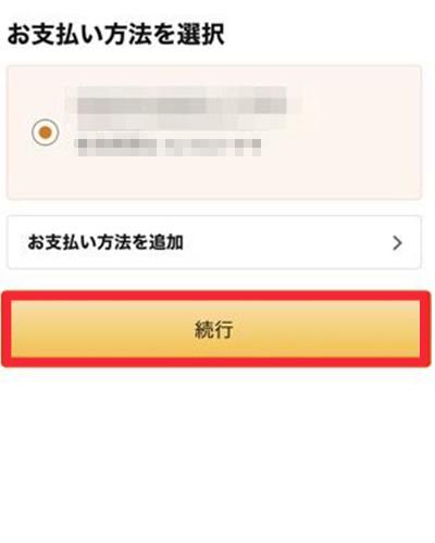 Amazon登録画像5