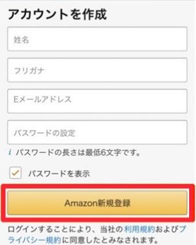 Amazon登録画像7