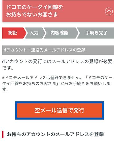 dアニメ登録画像2