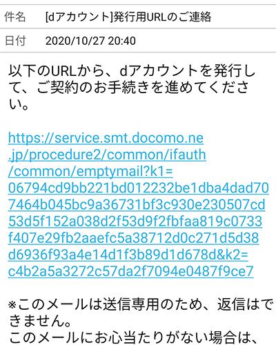 dアニメ登録画像3