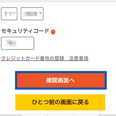 dアニメ登録画像8